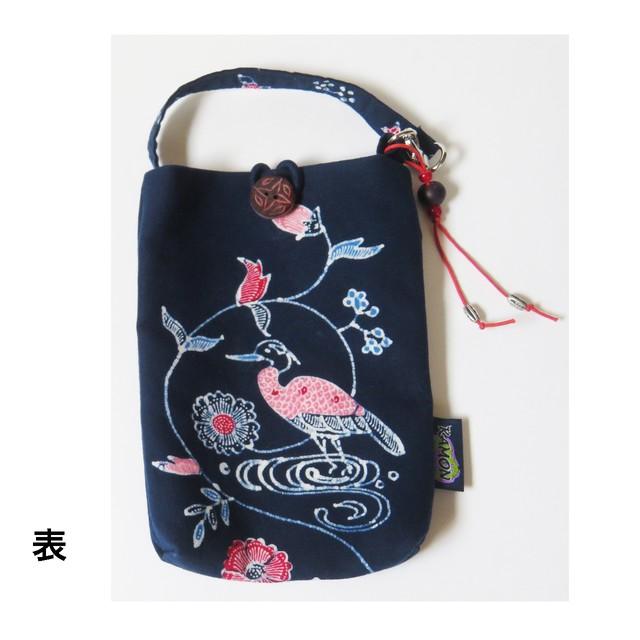 携帯ポーチ「ウサギと小鳥」(茶黒)