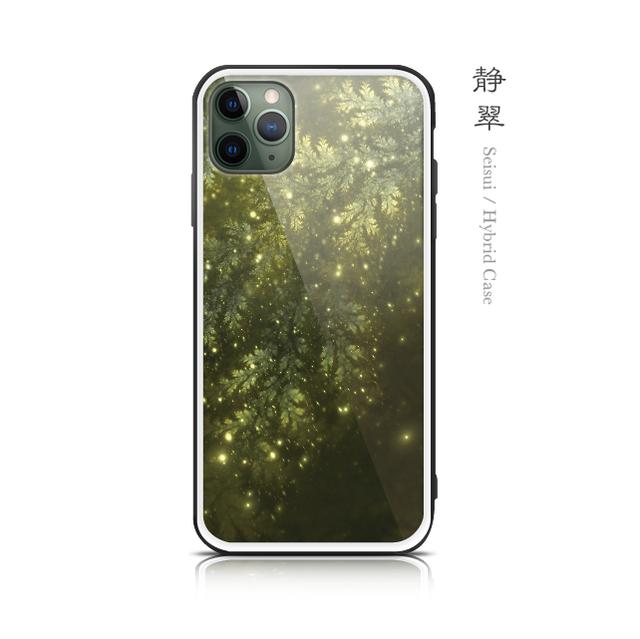 静翠 - 和風 強化ガラスiPhoneケース