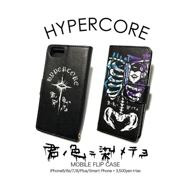 A-338 君ノ色ニ染メテヨ iPhone&スマホ手帳型ケース