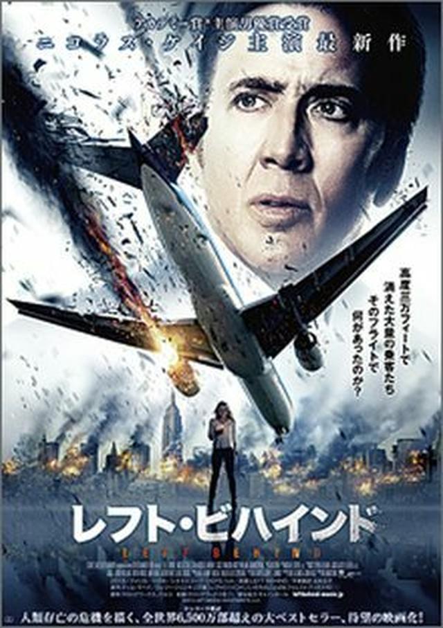 レフト・ビハインド Blu-ray&DVDセット(2枚組)