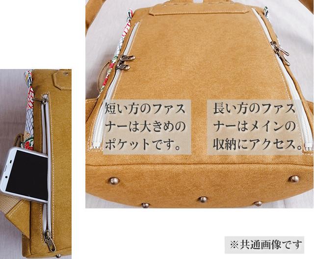 リュックサック【ムーンパール】NO.166