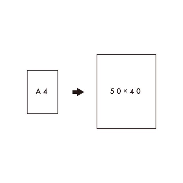 [40×50 cm]サイズアップ