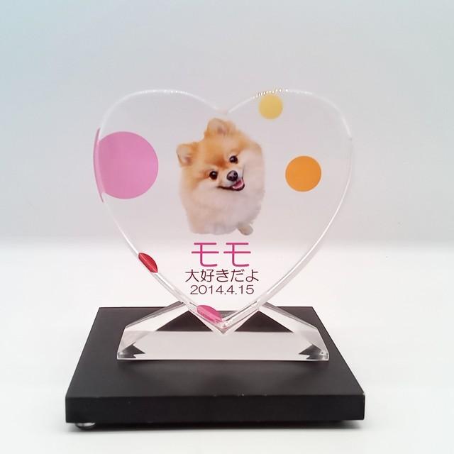 クリスタル位牌ドットインハート【選べる6色】