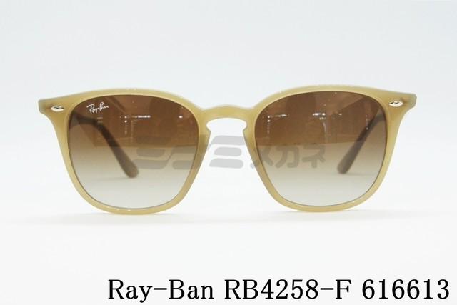 【正規取扱店 純正ライトカラー】Ray-Ban(レイバン) RB2140-F 601/R5 52サイズ ウェイファーラー グレー ライトカラー