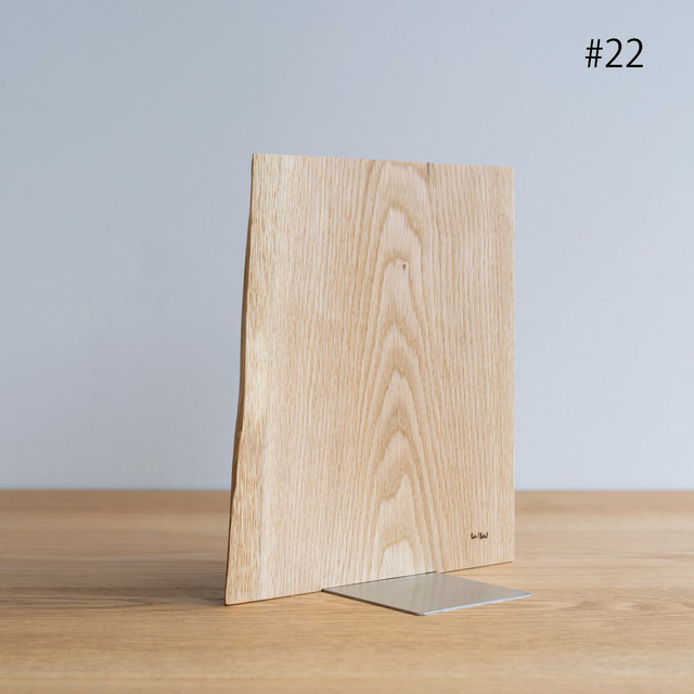 kittaki bookend #22
