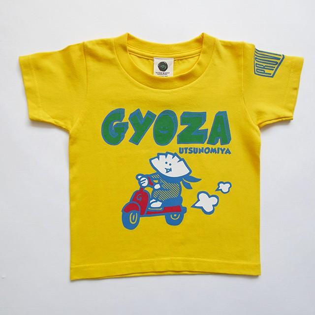 Tシャツ キッズ スクーターGYOZA イエロー