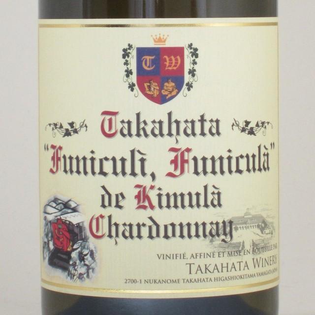 限定セットB 「日本で飲もう最高のワイン ゴールド受賞セット」