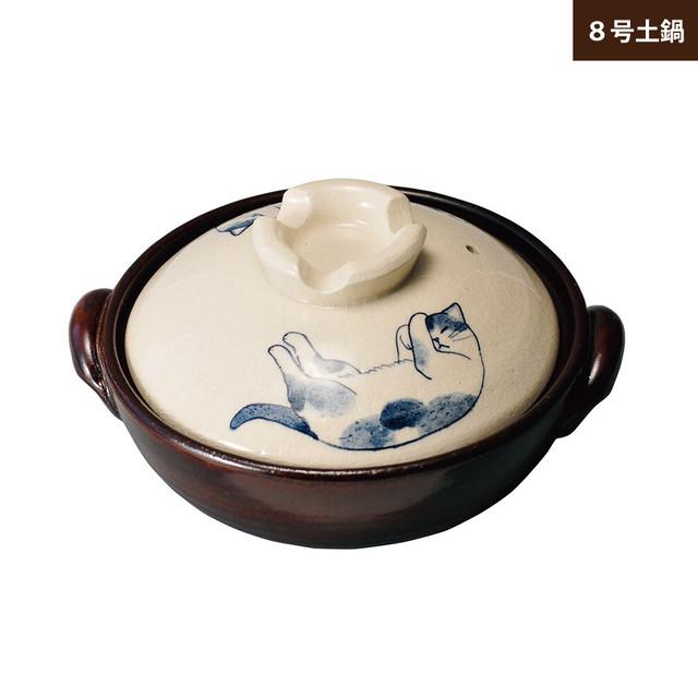 猫土鍋(萬古焼ねこ8号土鍋)