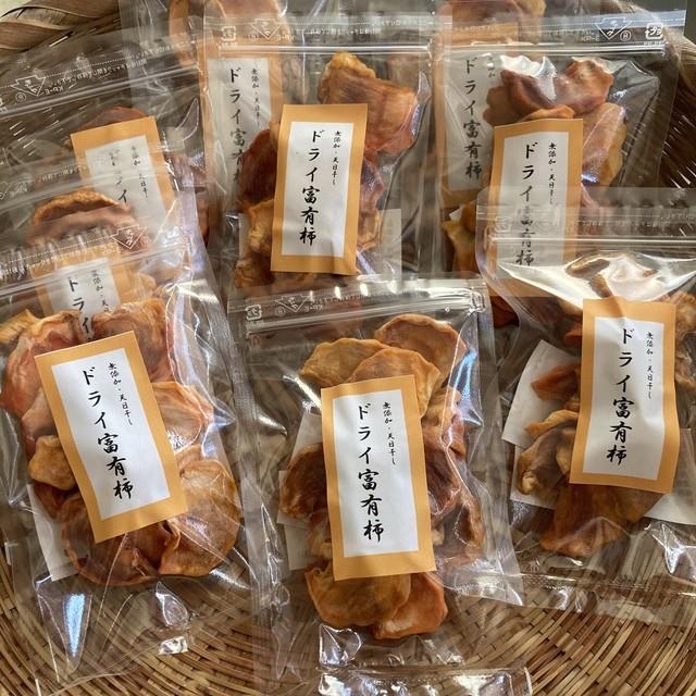 【無添加・天日干し】ドライ富有柿40g✕2袋