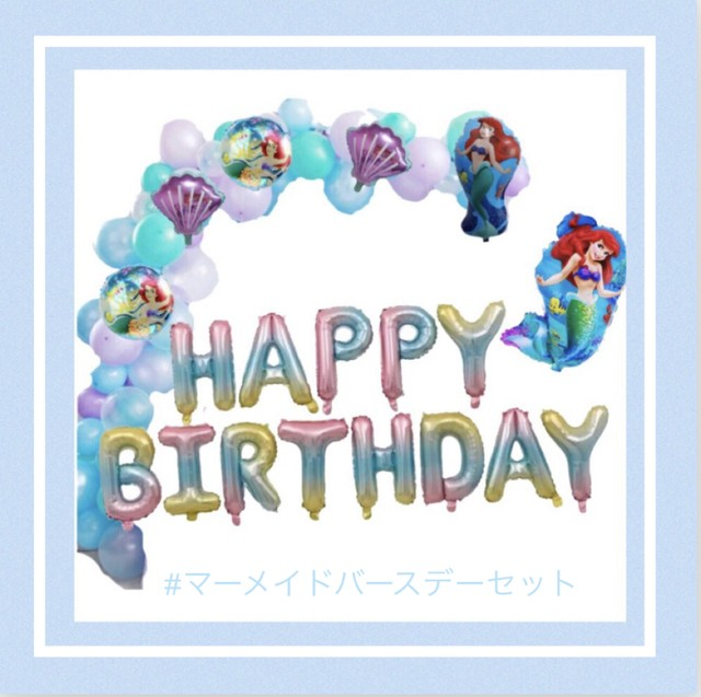フォトバナー  誕生日  1歳 赤ちゃん ベビー 飾り 装飾 飾り付け プレゼント バースデー