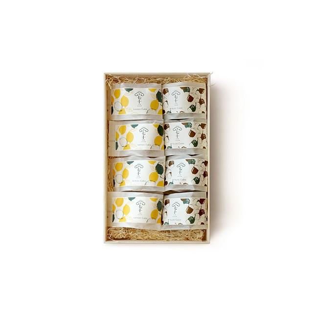 木箱入り 果子ケーキ8個入り (レモン4・木の実4)