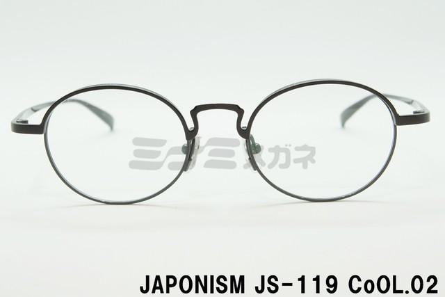 【正規取扱店】JAPONISM(ジャポニスム) JS-119 COL.02 ENJI