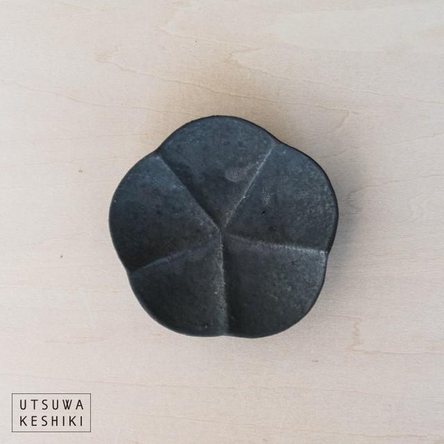 [額賀 円也]梅豆皿(鉄釉)