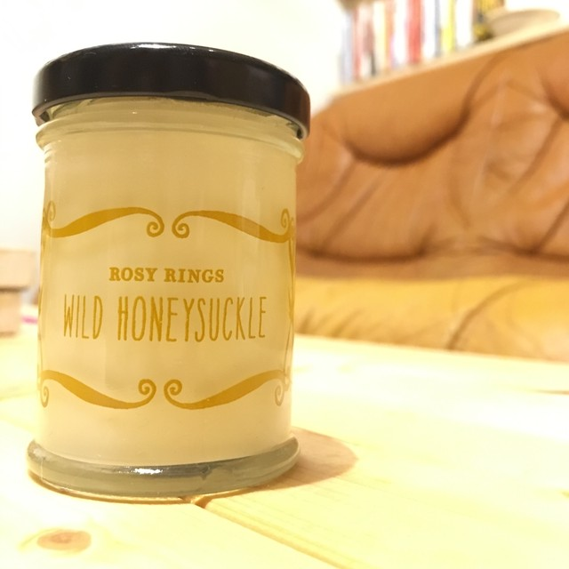 JAR CANDLE [WILD HONEY SUCKLE]