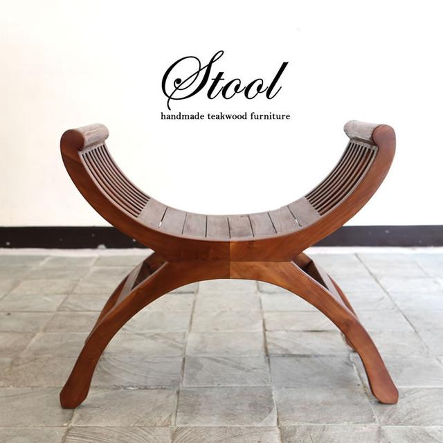 ●送料無料●リゾート感漂う曲線美の椅子。アーチ型スツール ブラウン色 49-168