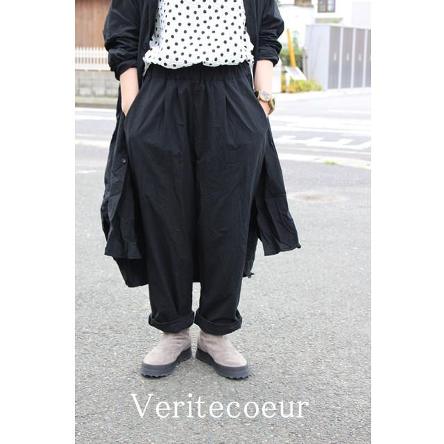 【Veritecoeur】ST-120 クロスワッシャーイージーパンツ