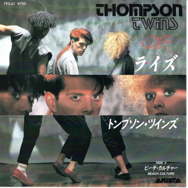 【7inch・国内盤】トンプソン・ツインズ / ライズ