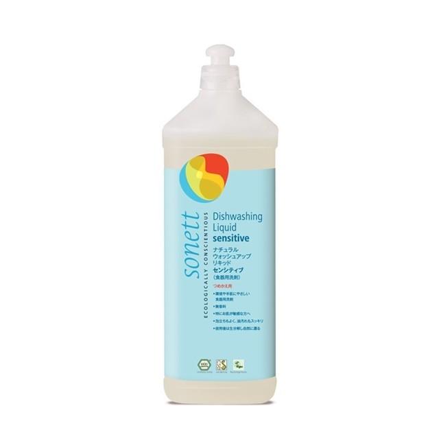 SONETT ナチュラルウォッシュアップリキッド センシティブ 1L (食器用洗剤)詰替 ソネット ソネット