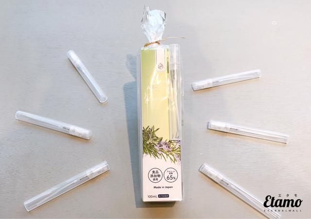 【詰め替えボトル付き】 国産アロマアルコール65【ローズマリー】