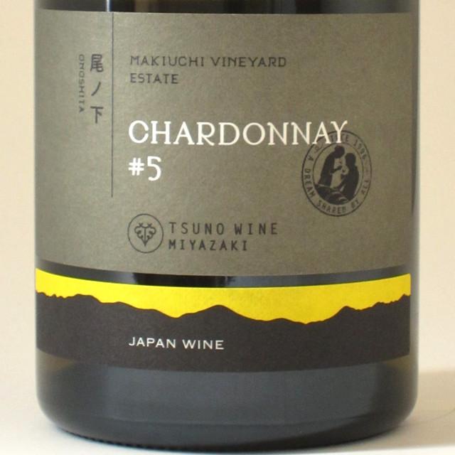 限定セットE 「日本ワインのシャルドネ飲み比べ3本セット」