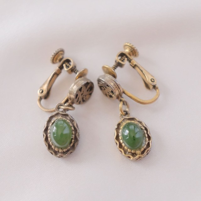 The Vintage + Green Collection 14 9