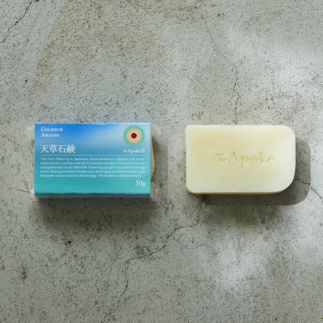 天草石鹸 Botanical soap