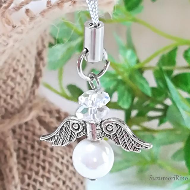 【ストラップ】天然石天使の羽ストラップ-パール-(S-008)