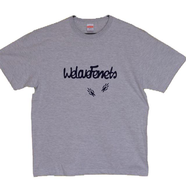 we Love Ferrets & 足跡 Tシャツ 5001-01 【カラー アッシュ】 サイズ:L