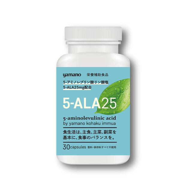5-ALA25