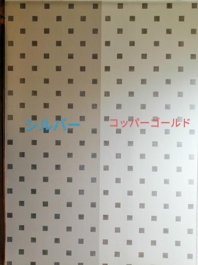 輸入壁紙【YORK ヨーク】スクエア柄 1. コッパーゴールド/2. シルバー フリース イタリア製