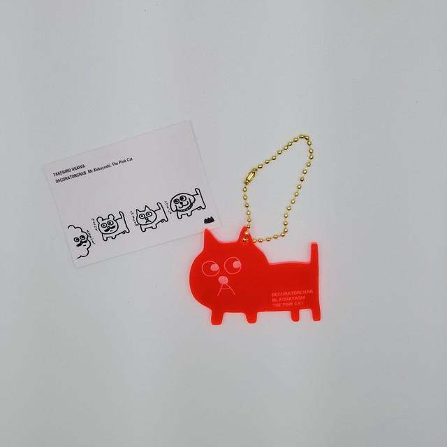 飯川雄大《デコレータークラブ ーピンクの猫の小林さんー》キーホルダー