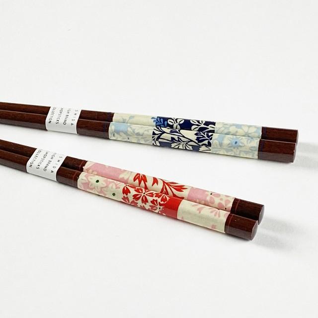 箸 「栞」 若狭塗