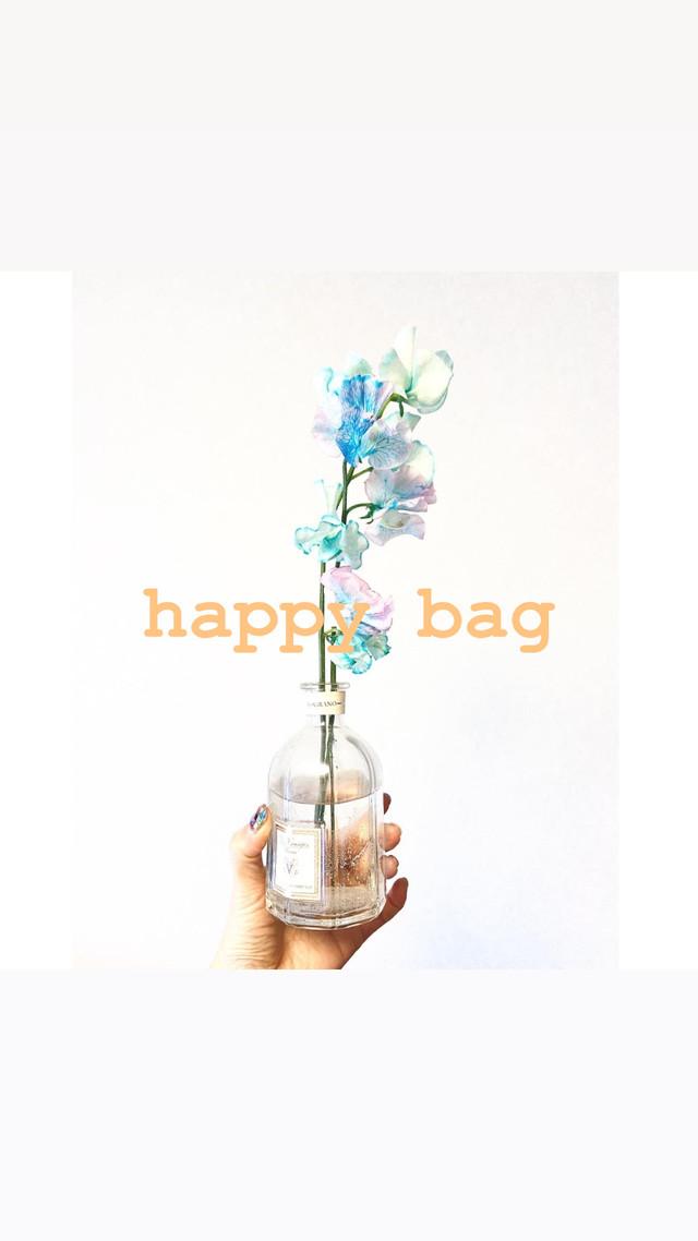 Happy bag(5アイテム入り)