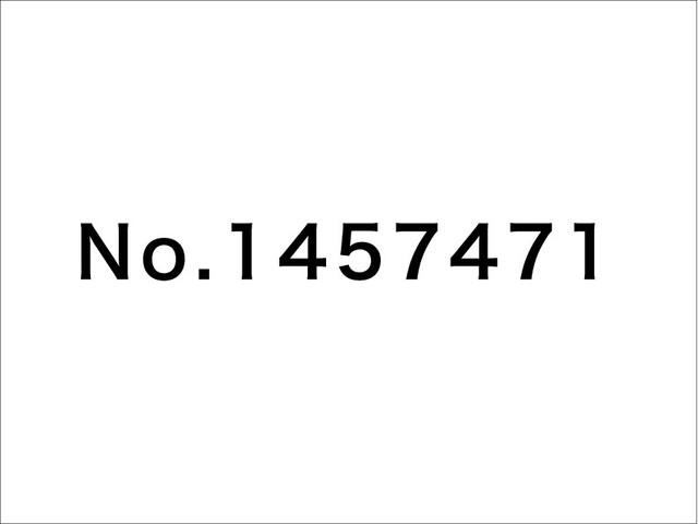 No.1457471 / 片岡メリヤス