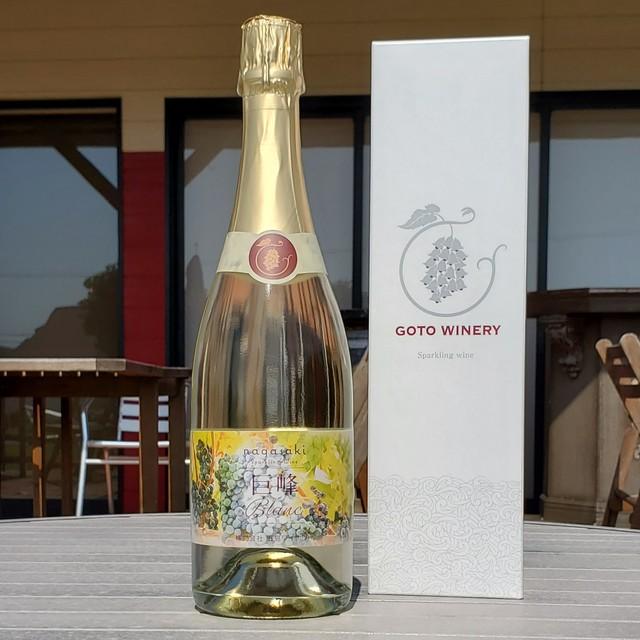 巨峰 スパークリングワイン Blanc