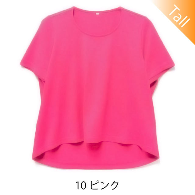半袖丸首Tシャツ / 10ピンク / 身長160cm→150cm/ アイラブグランマ・スムースネック / 型番TC02-160