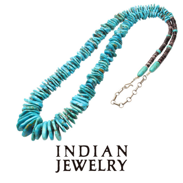 IndianJewelry Pilot Mountain Turquoise Necklace
