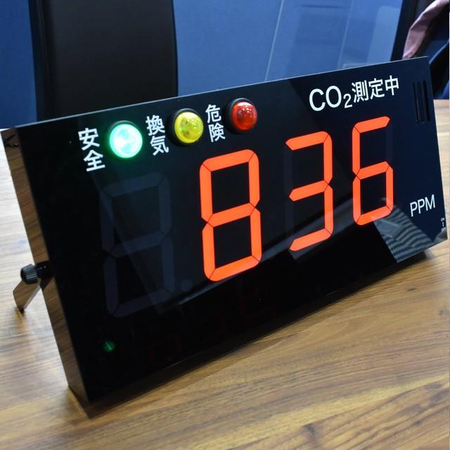 CO2測定器(二酸化炭素測定器/CO2センサー)Mサイズ