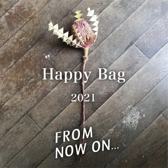 Bath time Happy Bag / バスタイムハッピーバッグ