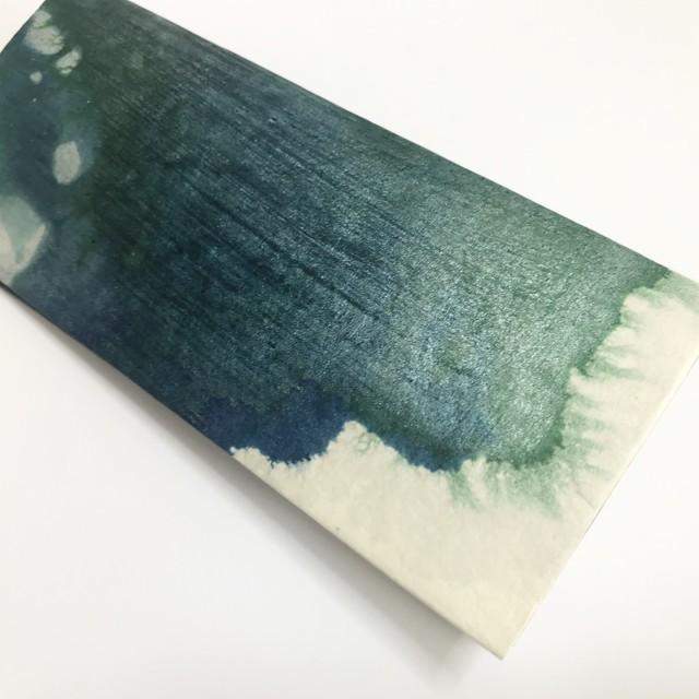 <注文制作分>月山和紙のコインケース【豊穣】