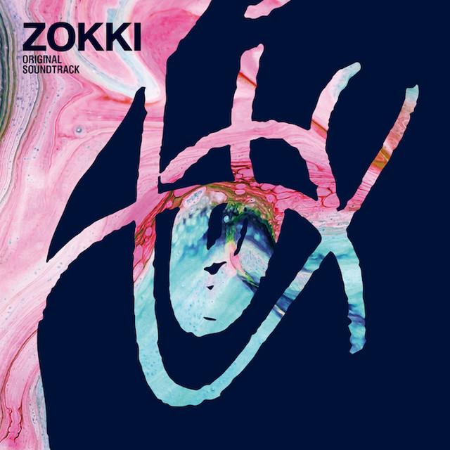 【映画ゾッキ】<数量限定>オリジナル・サウンドトラックLPレコード