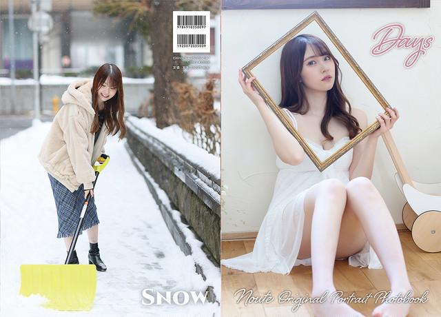 【ダウンロード】脳て「Days」&「SNOW」デジタルポートレート写真集
