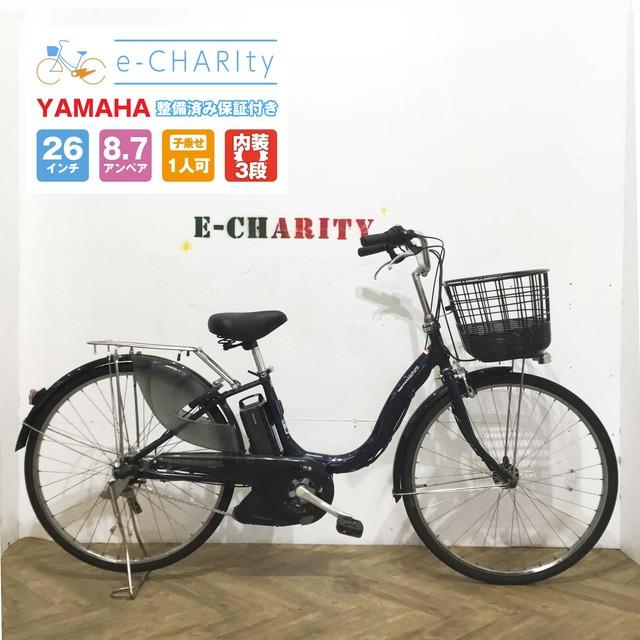 電動自転車 ママチャリ YAMAHA PASナチュラ ネイビー 26インチ【KZ054】【神戸】