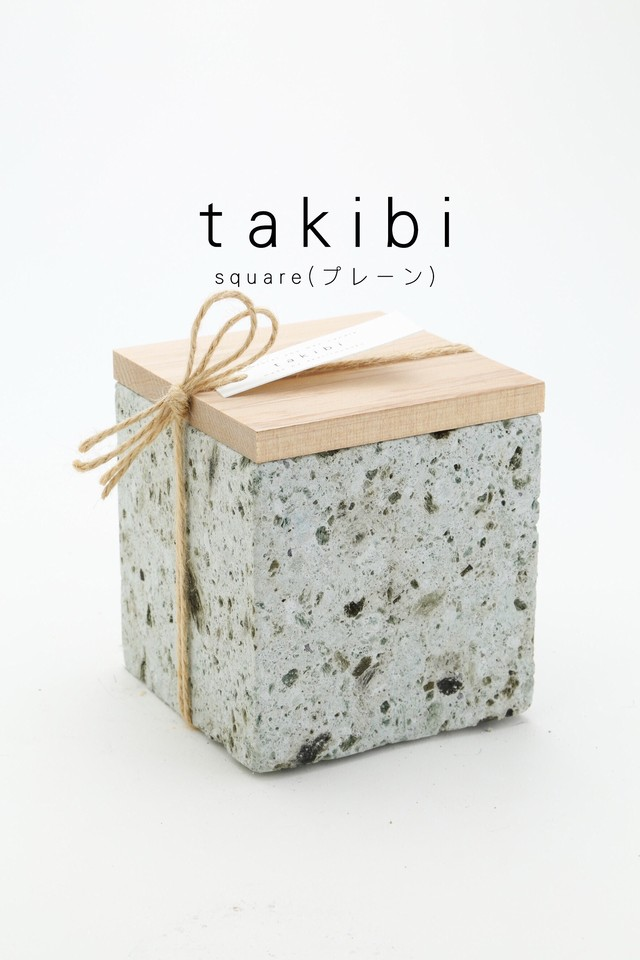 - takibi -  square(プレーン) 大谷石 soy candle wood wick 6000