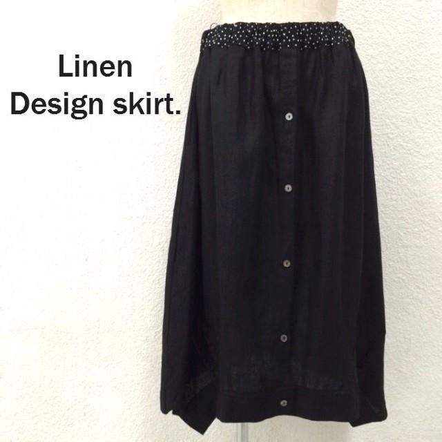 リネン地デザインスカート