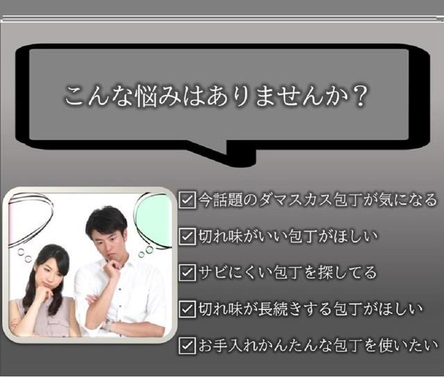 ダマスカス包丁 【XITUO 公式】 4本セット 7cr17  ks20082401