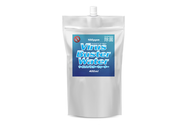 除菌スプレー用 ウイルスバスターウォーター【濃度20ppm】400ml  医療施設や水道局でも採用、手肌に優しくアルコールより効果が高い除菌水でウイルス対策。送料無料