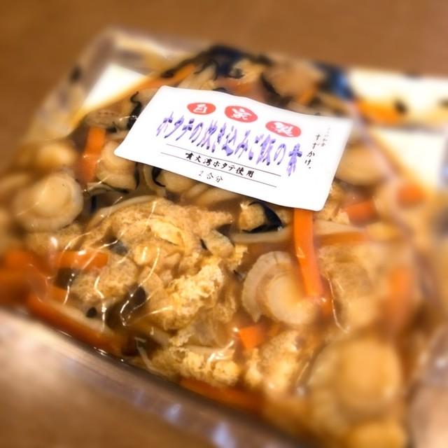 ホタテの炊き込みご飯の素 約200g