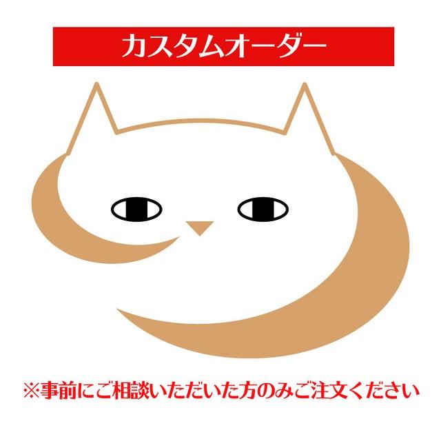 【カスタムオーダー・店頭受け取り】猫用バンダナ風セーフティ首輪(柄の出方を指定)/選べるセーフティバックル