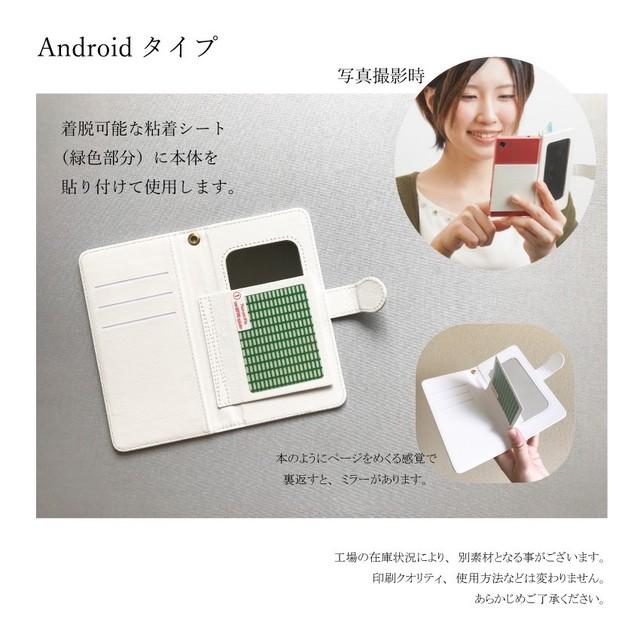 iphone用手帳型ケース/ Book-style iPhone case